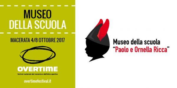 """MUSEO DELLA SCUOLA """"PAOLO E ORNELLA RICCA"""""""