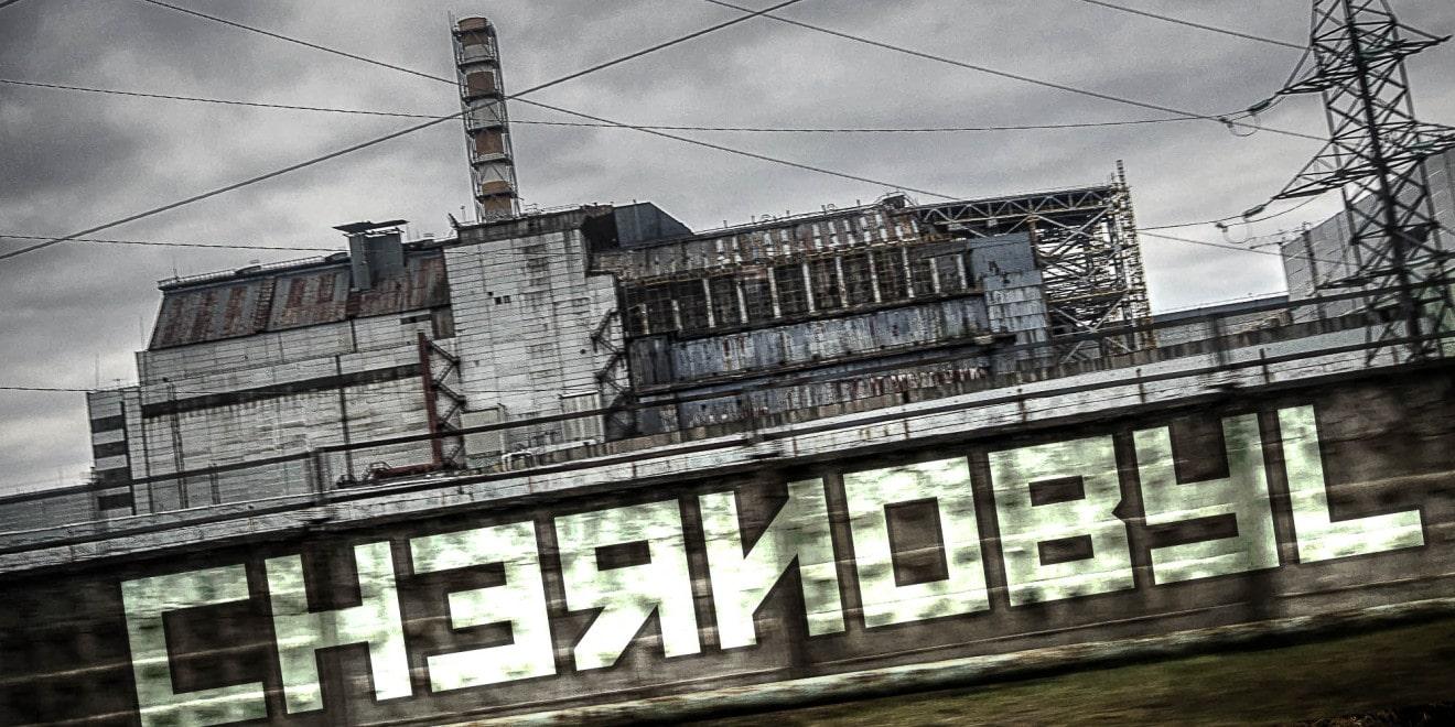 La squadra fantasma di Chernobyl